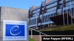 Будівля Парламентської Асамблеї Ради Європи