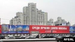 23% россиян не готовы взять ипотечный кредит из-за неуверенности в стабильном доходе