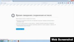 В Севастополе заблокировали «ВКонтакте» и «Одноклассники»