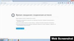 У Севастополі заблокували «ВКонтакте» і «Одноклассники»