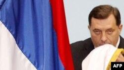Dodik je 2016. godine na kongresu SNSD nakon tadašnjih loklanih izbora najavio pravljenje Crne knjige te partije