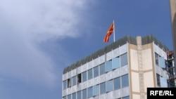 Зграда на Владата на Република Македонија