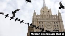 Вазорати умури хориҷии Русия
