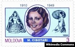 Молдовська поштова марка с портретом Марії Чеботарі. 1994