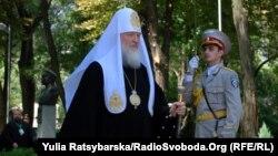 Kreu i i Kishës Ortodokse Ruse Patriku Kiril