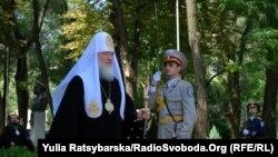 Մոսկվայի և Համայն Ռուսիո պատրիարք Կիրիլ