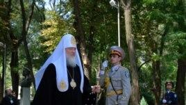 Ptariarhul Moscovei, Kiril în vizită în Ucraina la Dnipropetrovsk
