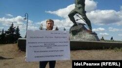 Пикет против строительства завода, Казань.