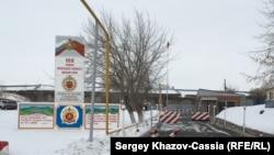 Ռուսական 102-րդ ռազմաբազայի մուտքը, Գյումրի
