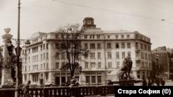 Сградата, в която се е помещавала Народната милиция