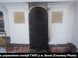«Десятинний монастир УПЦ (Московського патріархату)», 25 січня 2018 року