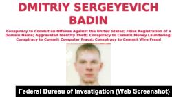 Dmitriy Badinin həbsi üçün verilmiş FTB orderi