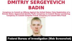 Оголошення з сайту ФБР про розшук Дмитра Бадіна Сполученими Штатами