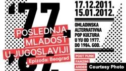 Beograd: ¨Poslednja mladost u Jugoslaviji¨