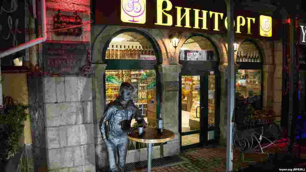 А тем временем «Балбес» из советской культовой кинокомедии «Кавказская пленница» невозмутимо скучает в одиночестве