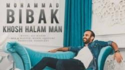 خوشحالم من - محمد بيباک