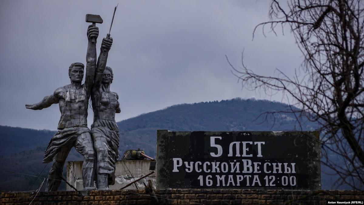 Телеканал «Украина» покажет совместный с Радио Свобода проект о оккупированный Крым