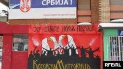 Poster u Mitrovici