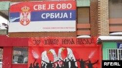 Плакат на зграда во северно Косово