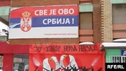 Плакати у Косовській Митровиці з гаслами «Це все є Сербія!»