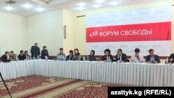 Азаттык форуму. 23-март, 2017-жыл