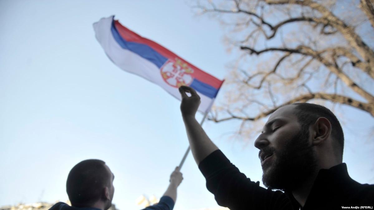 Пикетчики окружили резиденцию президента Сербии