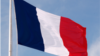 Франция байроғи.