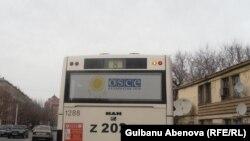 Астана: грамадзкі транспарт з сымболікай АБСЭ