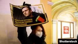 Під час пікету на підтримку опозиціонера Олексія Навального. Петербург, 23 грудня 2020 року