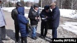Уфада ачлык игълат иткәннәрне полиция килеп тикшерә