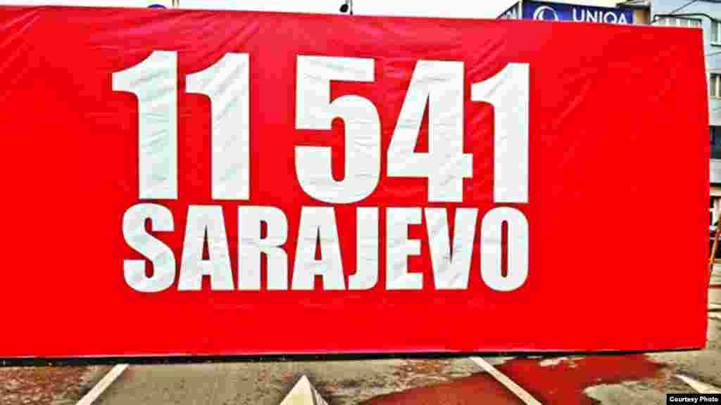 Сараево, 6 апрель 2012
