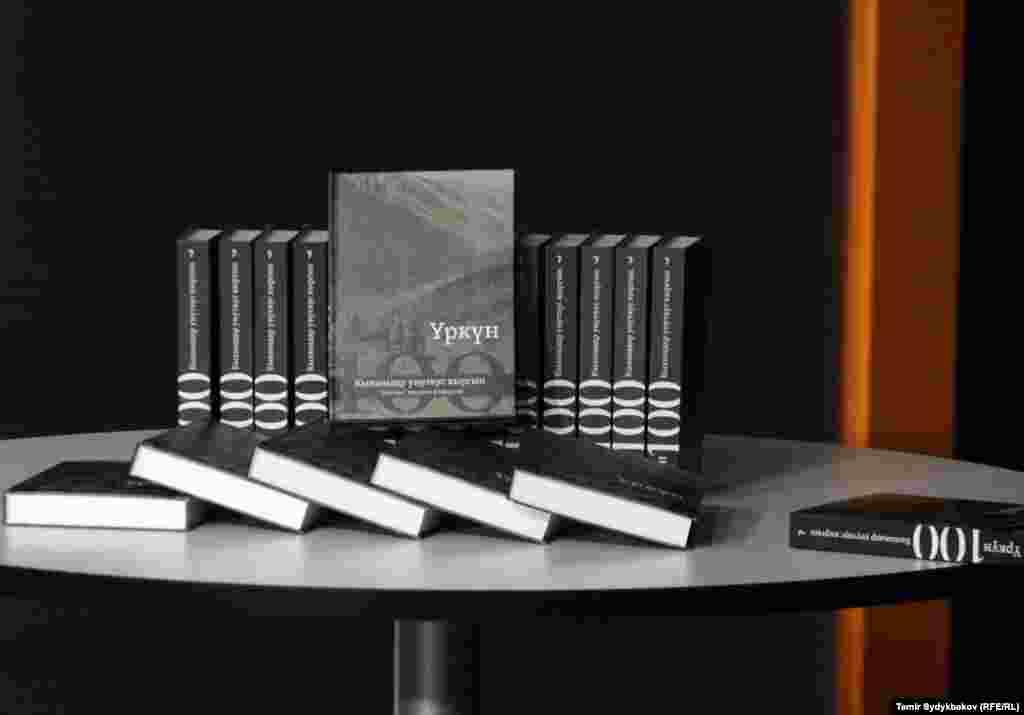 """Презентованная радио """"Азаттык"""" книга, посвященная событиям 1916 года"""