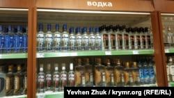 Водка марок Medoff и Nemiroff на полках севастопольского супермаркета