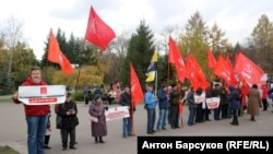 Архивное фото: митинг в Новосибирске против пенсионной реформе