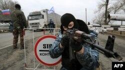 În apropiere de Armiansk, Crimeea