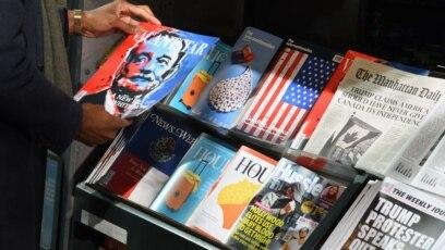 """Kiosk za """"dezinformacije"""" na Menhetnu koji je imao za cilj da educira potrošače o opasnosti lažnih vijesti."""