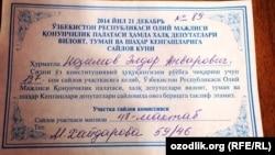 Өзбекстандағы сайлаушыларды парламент сайлауына дауыс беруге шақыру қағазы. (Көрнекі сурет).