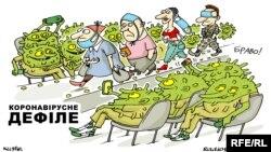 Карикатура художника Олексія Кустовського