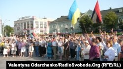 Мітинг на підтримку української мови, Рівне, 6 липня 2012 року