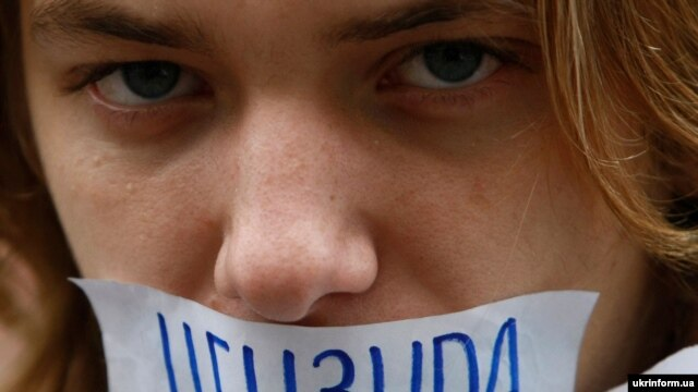 An activist protests censorship in Ukraine. (file photo)