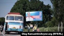 Предвыборная реклама Константинова