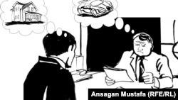 """""""Тендер"""". Автор карикатуры - Ансаган Мустафа."""
