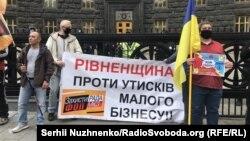 Карантинні обмеження – одна з причин протестів українського бізнесу. Київ, 6 травня 2020 року