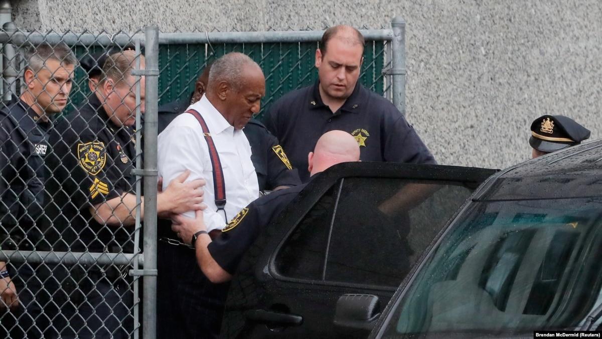 Билл Косби получил тюремный срок