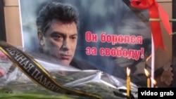 ГIиргIазойчоь --Оьрсийчоьнан векалтна хьалха гулбелла Немцов Борис верна оьгIазбахана нах.