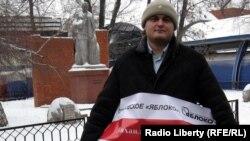 Участник пикета, член регионального совета Объединенного Гражданского фронта Александр Макаев