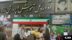 تجمع روز پنجشنبه معلمان در مازندران
