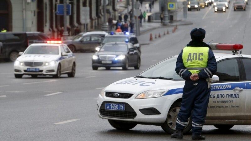 Во Русија серија анонимни повици за закана од бомба