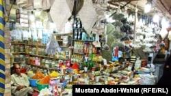 أحمد محلات بيع الاعشاب الطبية في كربلاء
