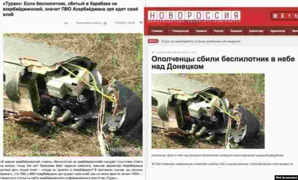 Novorossia, a pro-separatist news portal in southeastern Ukraine, said Donetsk militants shot down a Ukrainian unmanned aerial vehicle. The photo used in the report is from Nagorno-Karabakh.
